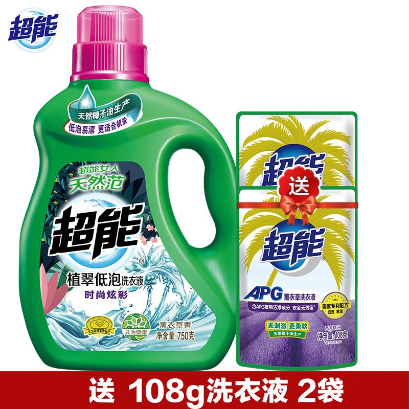 超能洗衣液植翠低泡瓶装包邮 特价促销家庭量贩薰衣草香