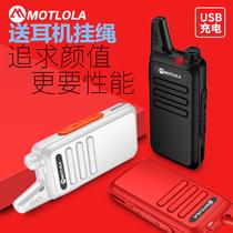 摩托罗啦对讲机USB民用大功率工地迷你户外小型酒店户外机非一对