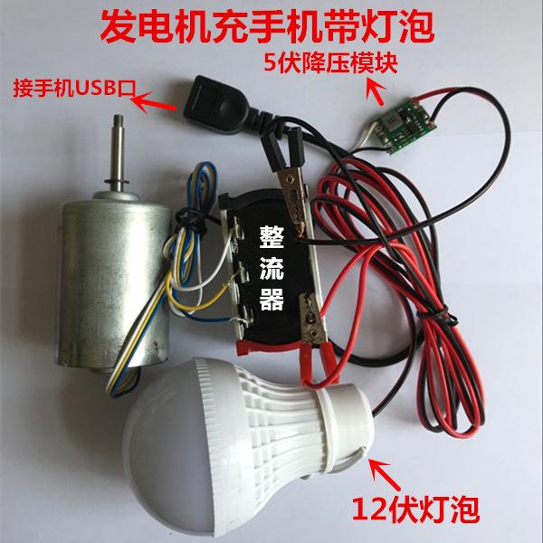 Высокая мощность высокая Постоянный ток напряжения без Кистовый двигатель трехфазный генератор ветрогенератора переменного тока Экспериментальный принцип DIY