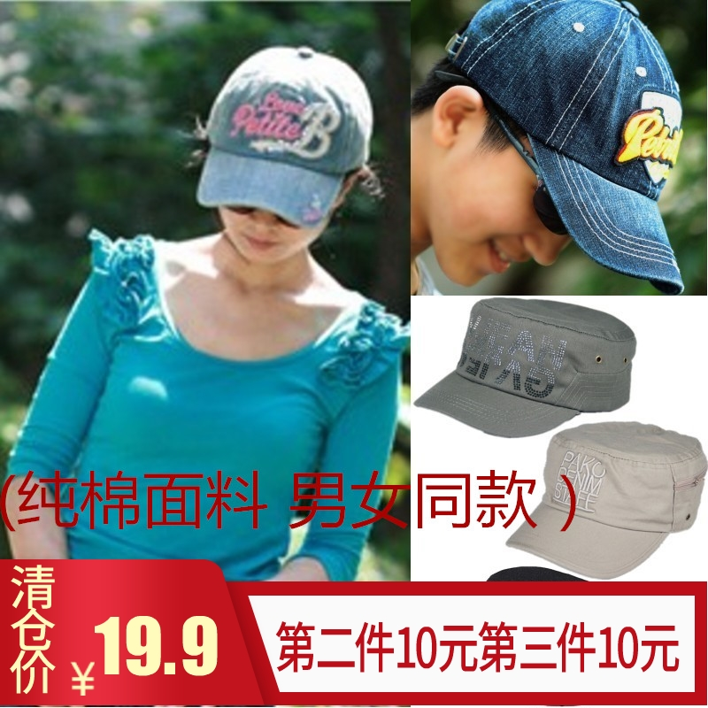 Spring and summer breathable baseball cap cap cap mens and womens cowboy embroidered letter cap drill flat top military hat sun hat