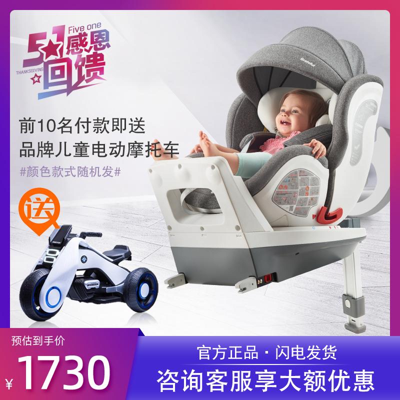 西アジアの子供の安全シートに感謝します。0-12歳で360度回転する車は赤ちゃんの車載用椅子で横になります。