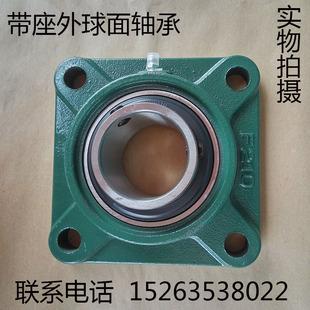 外球面轴承带座方形轴承座UCF204 F205 F206 F207 F208 209 F210