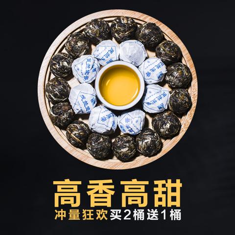 不是冰岛昔归老班章长生普洱茶生茶小龙珠球形沱粒装特级茶叶500g