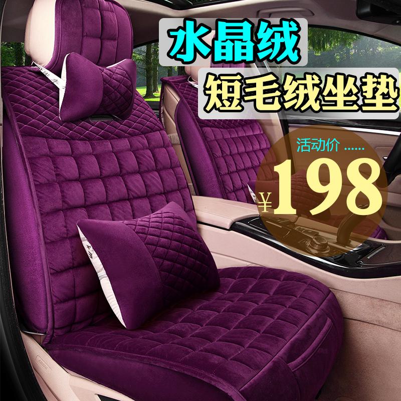 汽车坐垫冬季毛绒保暖英朗逸轩逸速腾卡罗拉座椅套羽绒棉专用座套
