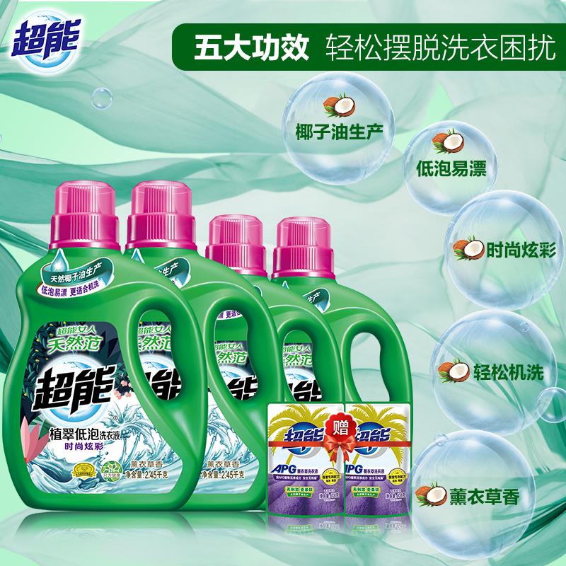 洗衣液家用植翠低泡包邮特价促销家庭量贩补充装约13斤