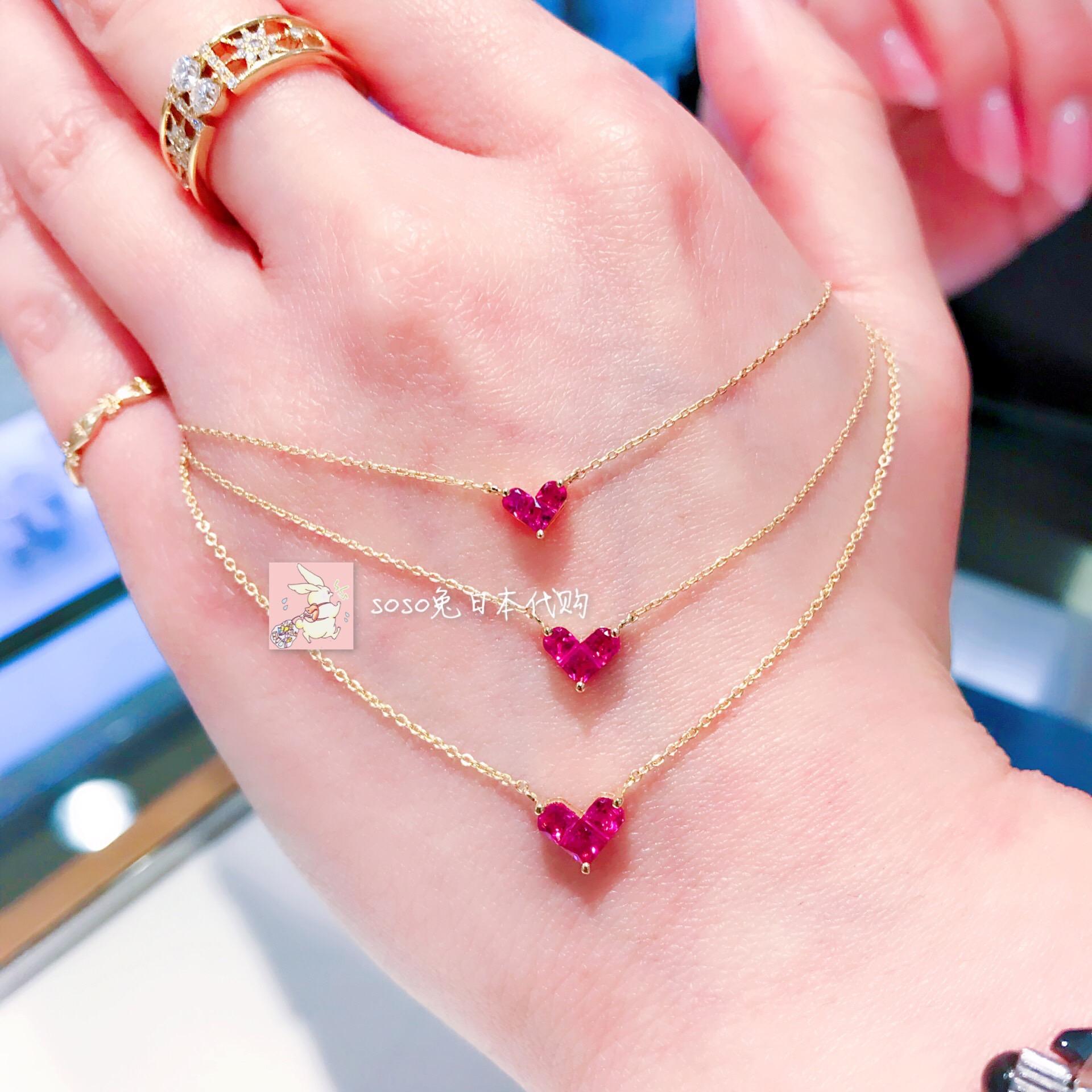 日本正品代购 Star Jewelry 神秘爱心红宝石18K黄金/白金 项链