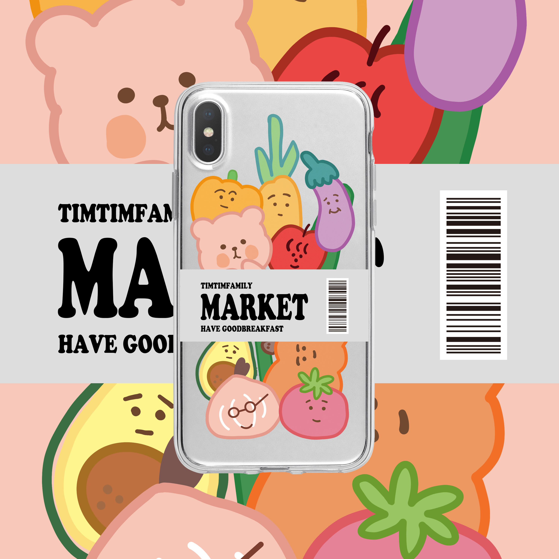 手绘可爱蔬菜华为小米苹果手机壳
