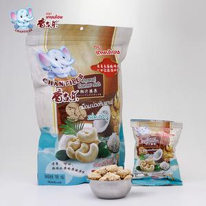 2袋**泰国原装进口香吉乐满口香椰汁腰果189g泰吉象Cashew nuts