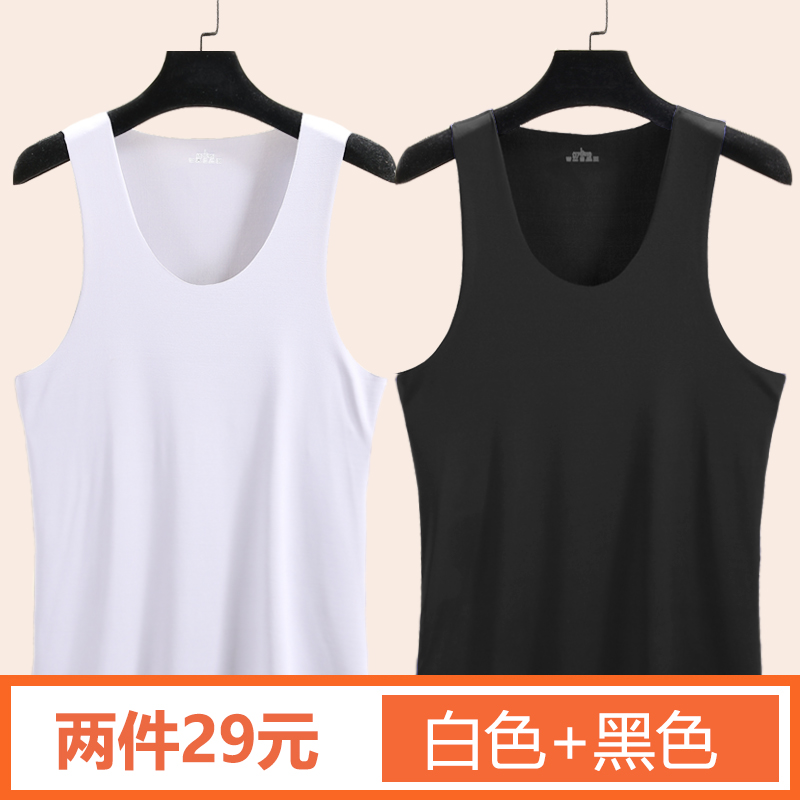Ice silk traceless narrow shoulder vest mens summer thin youth quick drying suspender underwear T-shirt round neck bottomed T-shirt