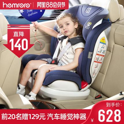 哈米罗罗安全座椅谨防盲目选择,四个方面要记清