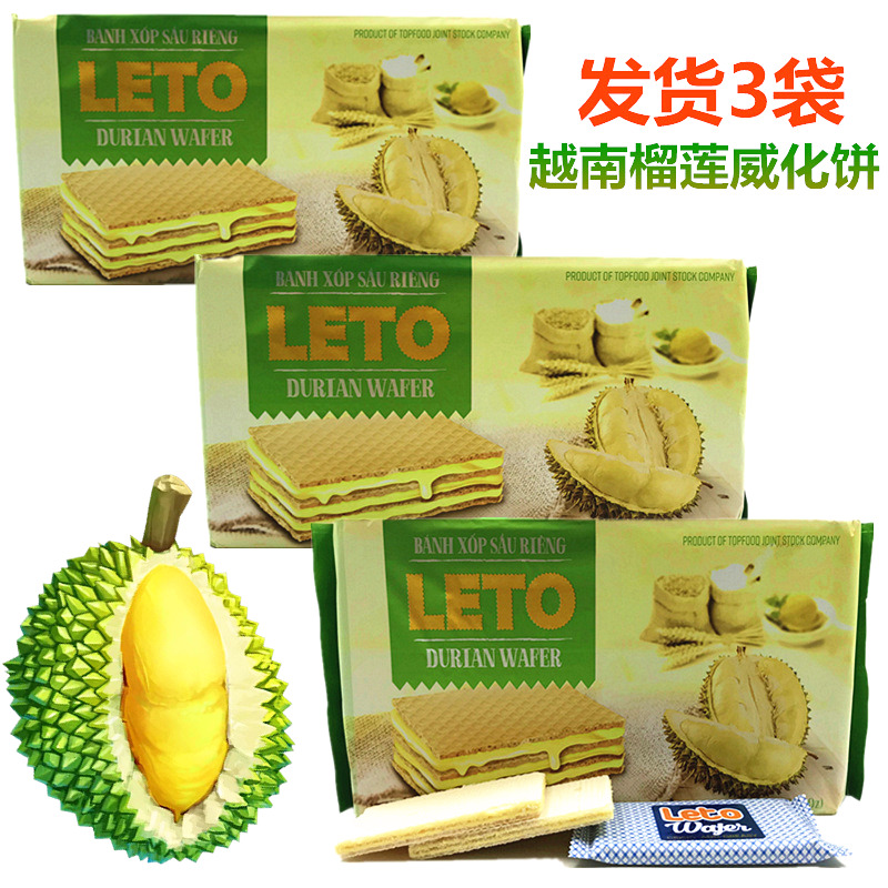 3 bags of Vietnamese durian waffle Leto sandwich biscuit crisp imported specialty snack durian flavor snacks