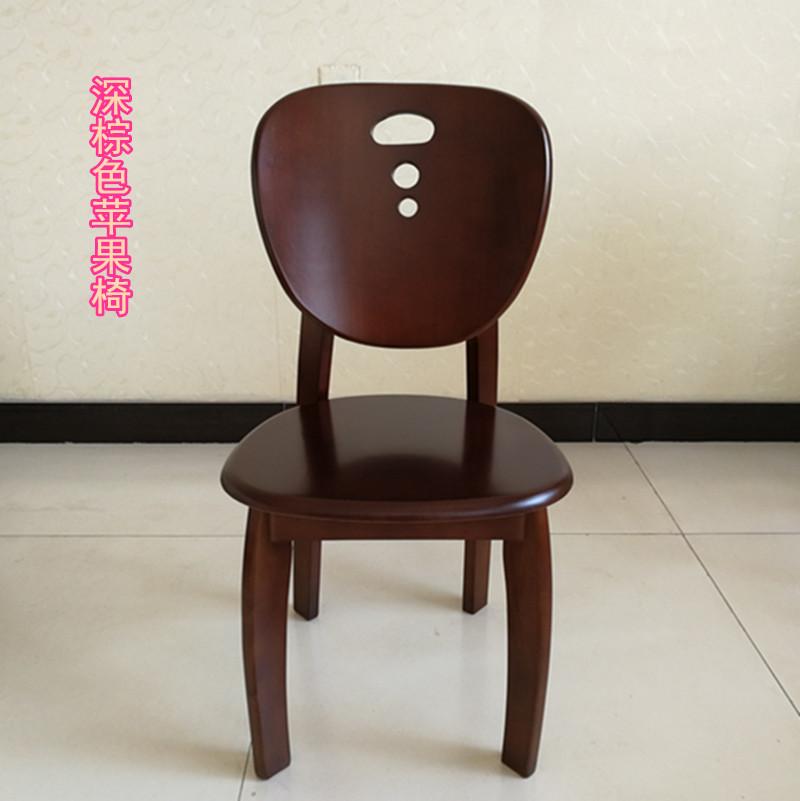 实木餐椅现代简约家用苹果椅时尚休闲白色黑色棕色酒店靠背椅凳子