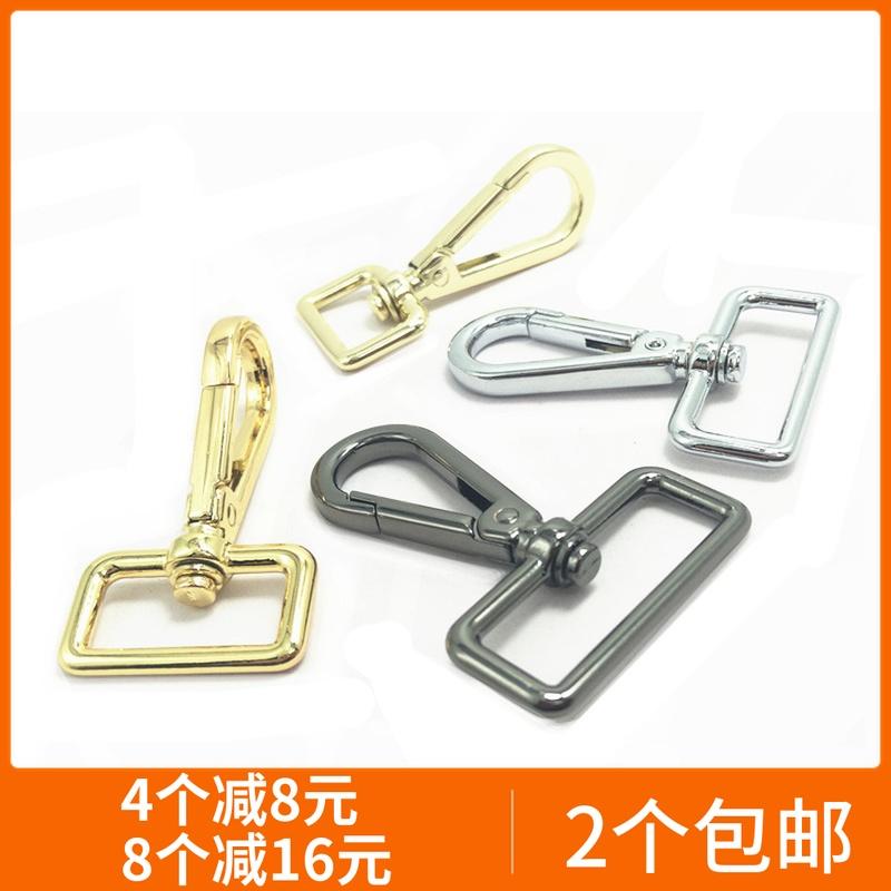 Аксессуары для дорожных сумок Артикул 606093374719
