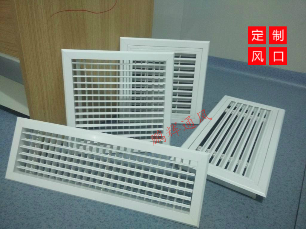 ABS new exhaust vent central air conditioning single double louver outlet aluminum alloy air inlet and outlet customization