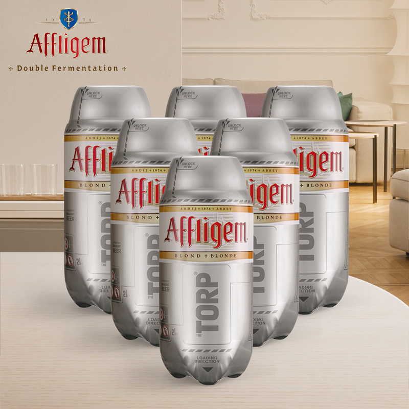 THE TORP 2L*6 Affligem HeineKen beer capsule new flavors are packed 6 pieces of imported beer