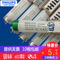 Philips T8 Fluorescent Tube tld18w 36W electric Bar 54-765 vintage lamp long Home fluorescent tube