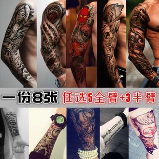 5全臂 纹身贴防水男女持久韩国3d隐形仿真刺青性感纹身贴纸 3花臂