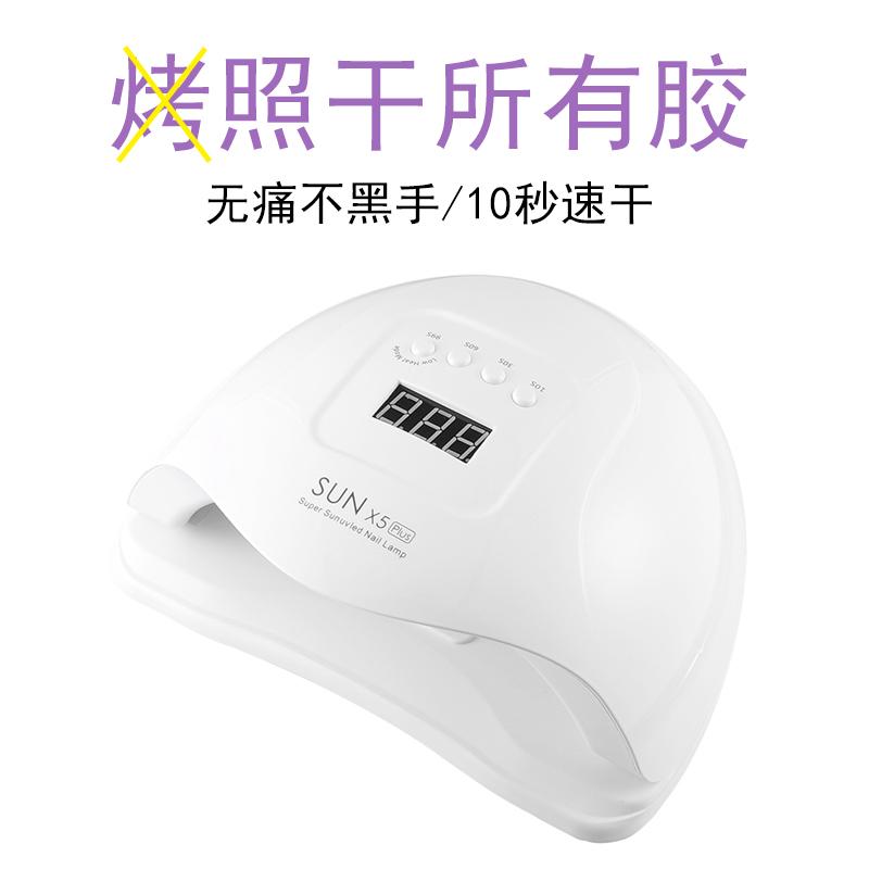 美甲灯指甲烘干机速干智能感应烤灯新款美甲光疗机80W大功率LED