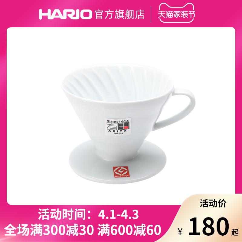 【旗舰店】HARIO手冲咖啡过滤杯V60滴漏式陶瓷滴滤杯咖啡器具VDC