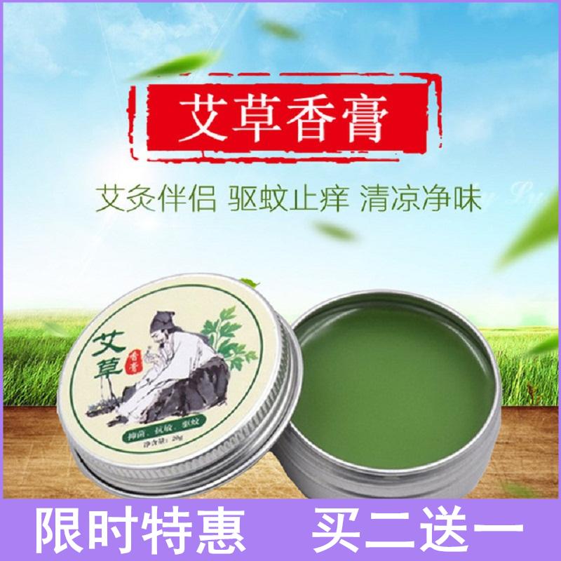 Защита от комаров Артикул 614197172992