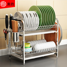 304 stainless steel kitchen dish rack drain rack tableware dish rack drain dish rack release tray storage box rack
