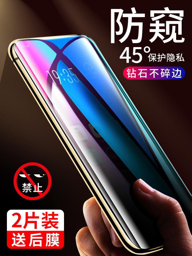 oppofindx钢化膜opop Find X手机贴莫0pp0fand×前屏幕模(非品牌)