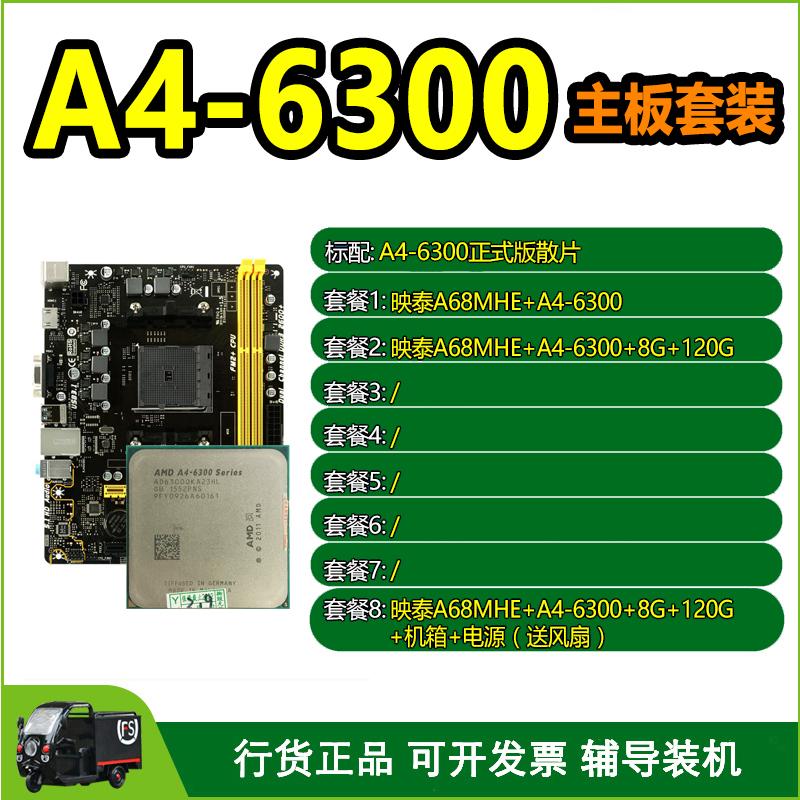 Оперативная память Артикул 641904048110