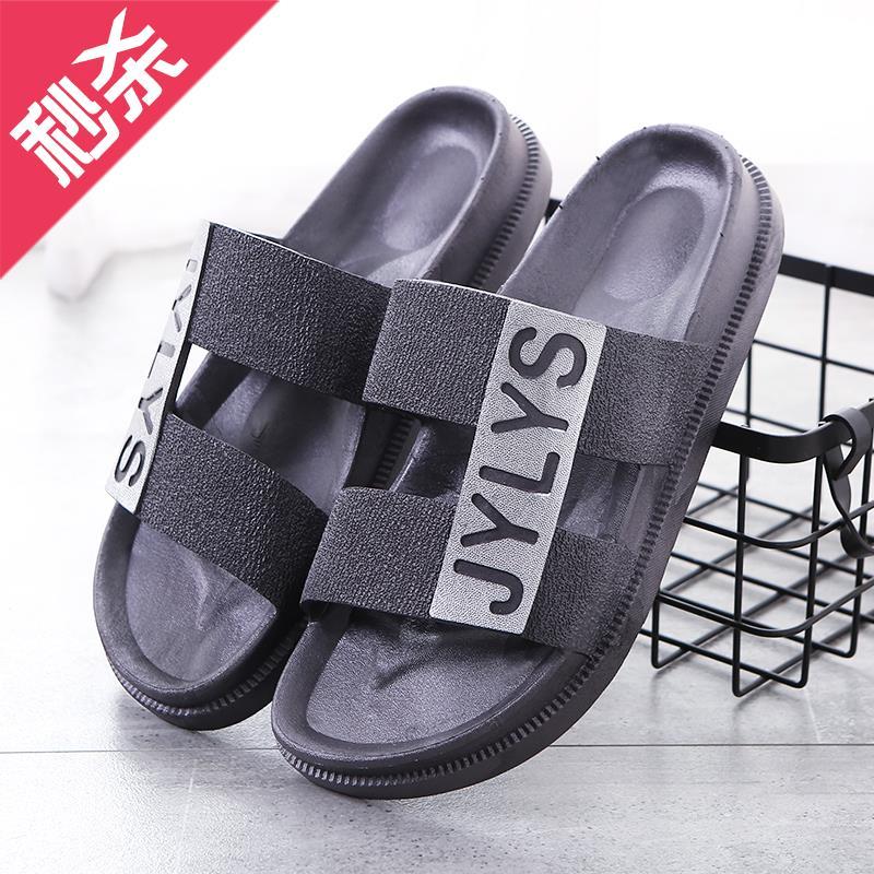 新款热门内韩版浴室软底防滑百搭休闲凉拖鞋5潮家用时尚外穿厚0底