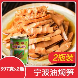 宁波特产建峰油焖笋春笋新鲜下饭菜