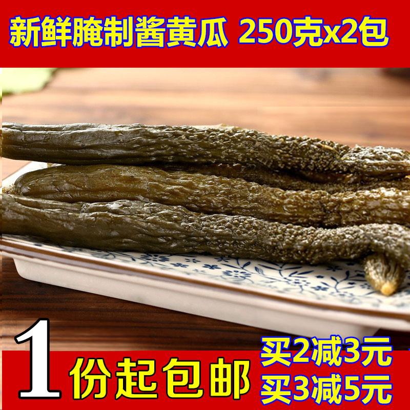 500g乳黄瓜酱青瓜 腌制酱瓜 早餐酱菜咸菜 乳小青瓜 即食下饭菜