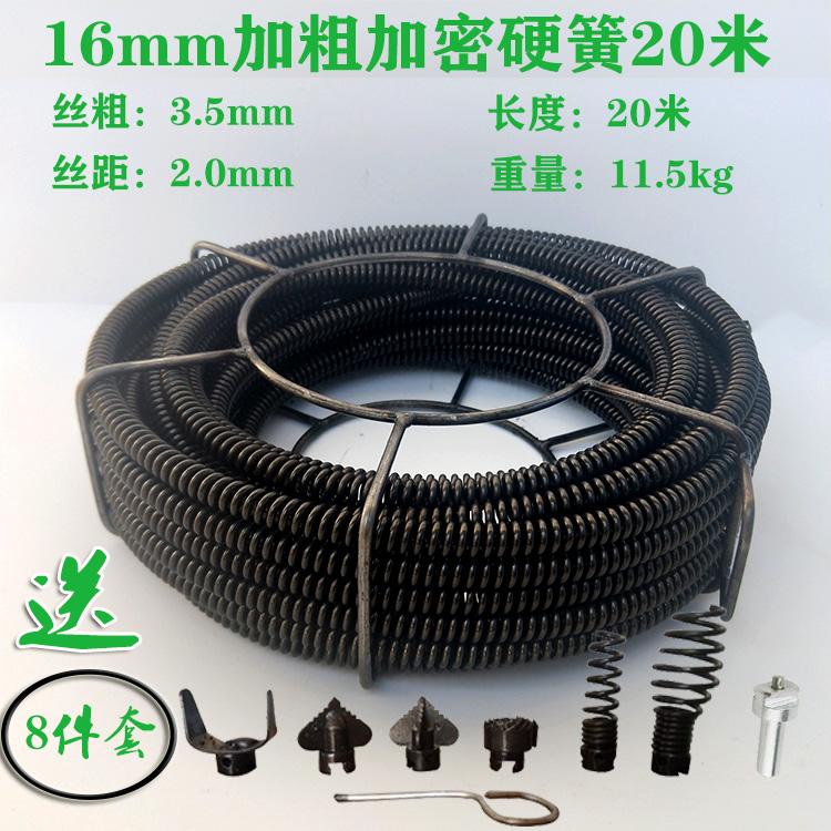 电钻电锤疏通机配件16mm加粗加密加硬疏通器弹簧20米通下水道主管
