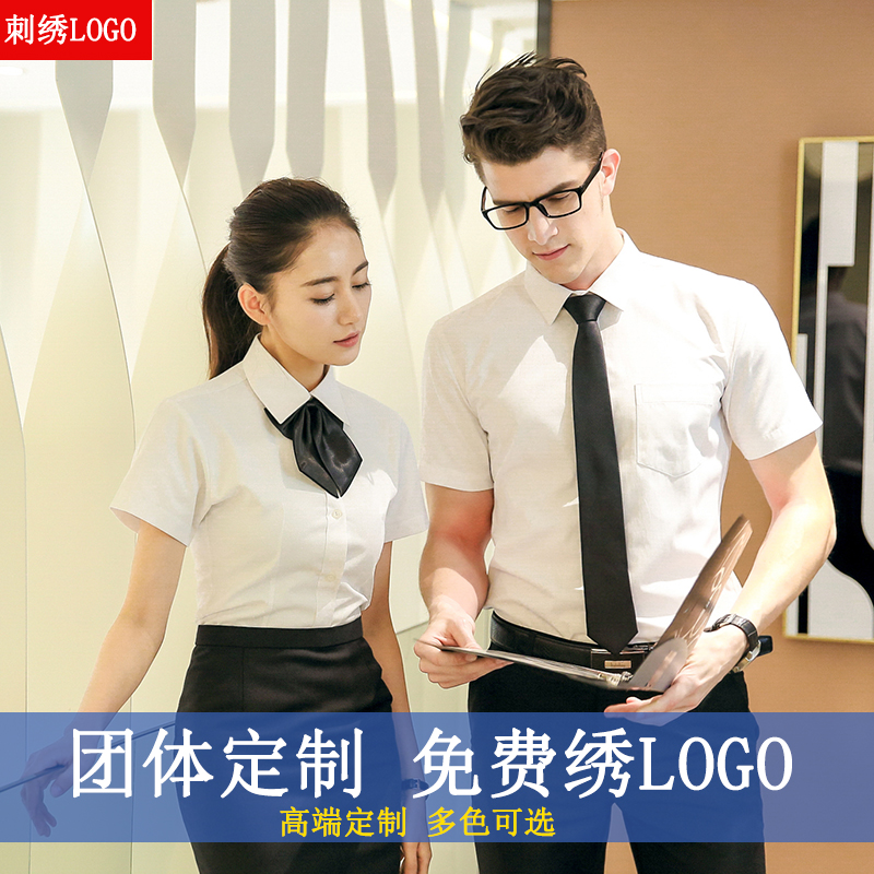 Mens and womens professional wear formal shirt womens short sleeve bank work clothes 4S shop work clothes custom embroidered logo