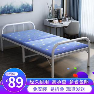 折叠单人双人床家用办公室午休简易床便携木板床经济型医院陪护床