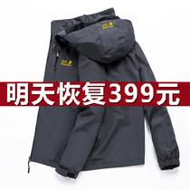 秋冬季户外男女士加绒加厚冲锋衣钓鱼单层登山服防水风衣棉衣外套