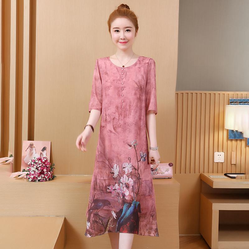 夏季洋气连衣裙显瘦印花雪纺裙子58.00元包邮