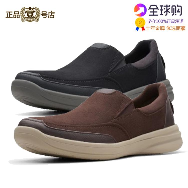 2020春夏新款Clarks英国其乐男鞋商休闲套脚鞋代购StepStrollEdge