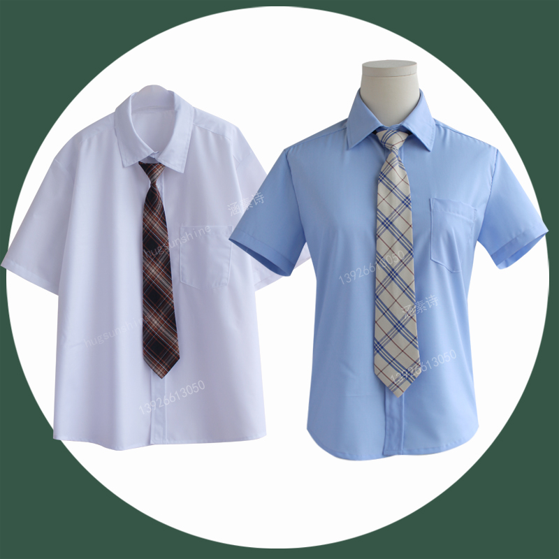 奶昔奶白格领带+衬衫JK情侣装学院风英伦派学生装班服 2018毕业服