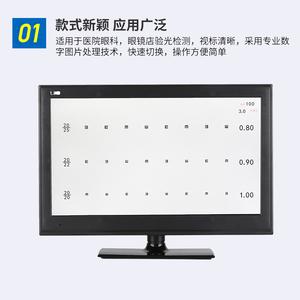 验光视力表 电脑液晶屏LED视力表投影设备 视功能检测仪证件齐全