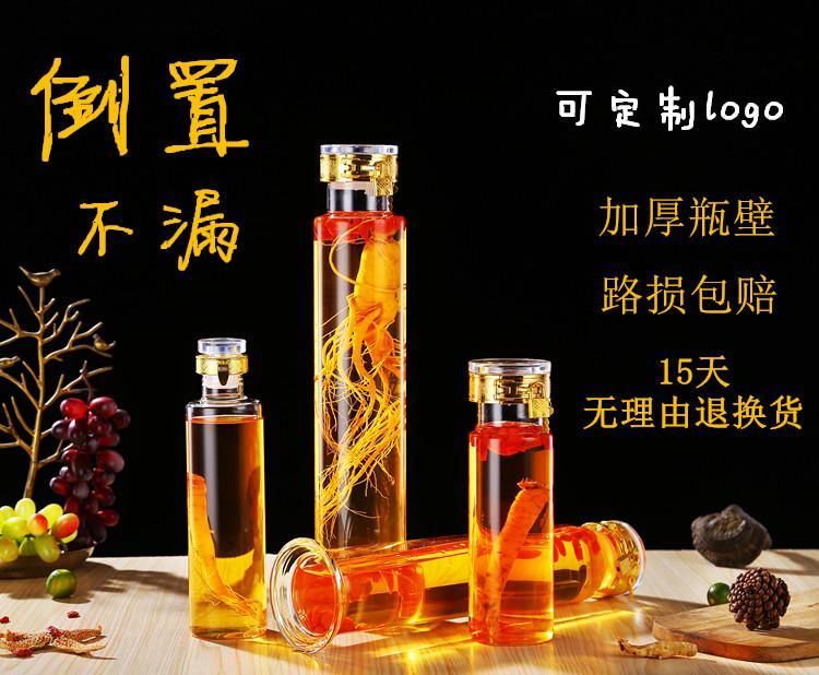 Бутылки Артикул 564414072758