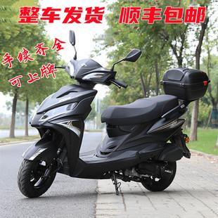新款国四电喷踏板摩托车燃油车125省油踏板车全新整车全国可上牌