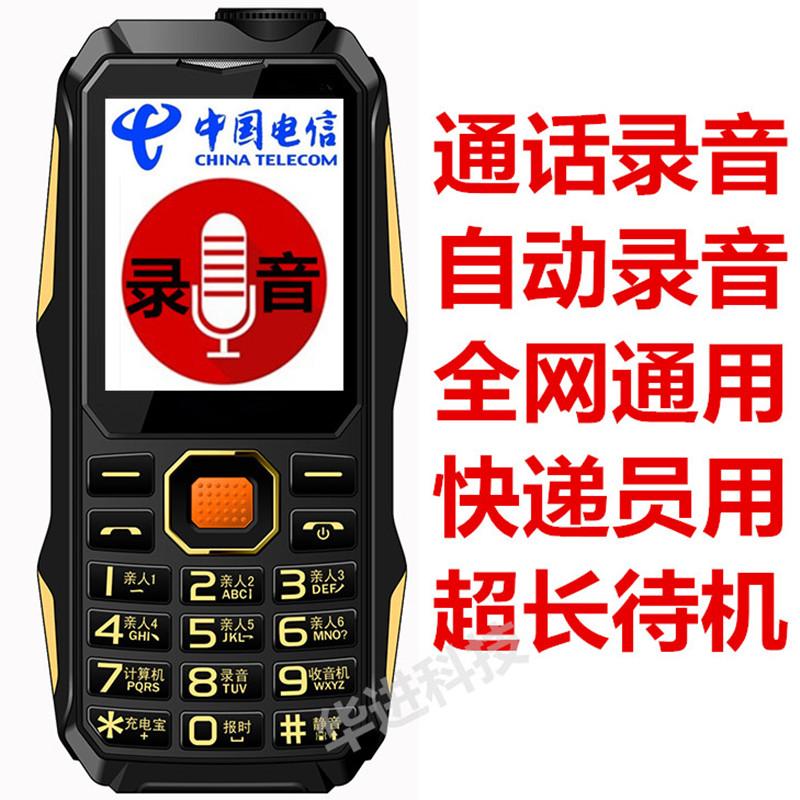 Мобильные телефоны Артикул 566624830146