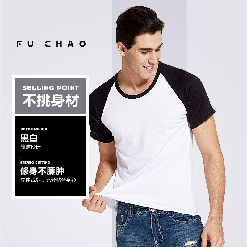 夏季新款运动T恤男款速干衣短袖透气吸汗休闲健身宽松跑步半袖