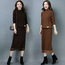 High quality wool yarn new two piece lace skirt bottoming suit dress knee length skirt women's autumn and winter