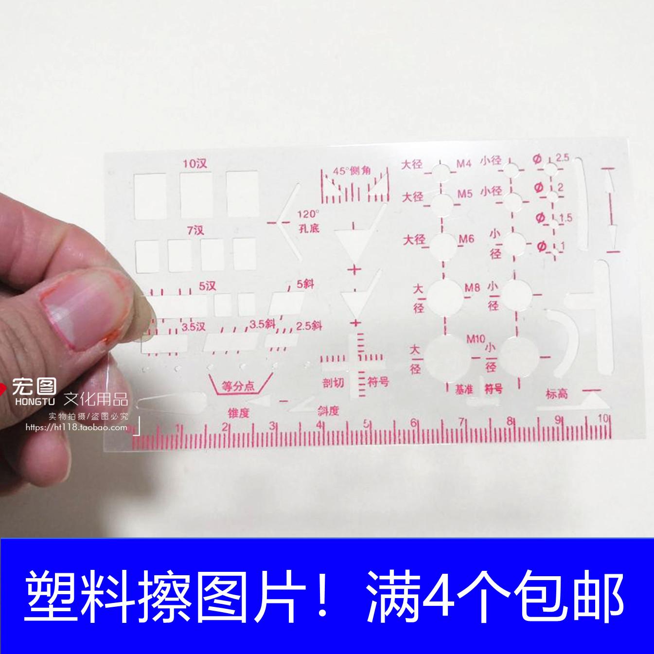 Электронные устройства с письменным вводом символов Артикул 17645743853