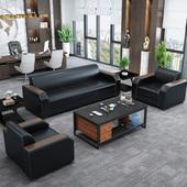 办公沙发现代简约办公室会客接待室商务新中式三人位沙发茶几组合