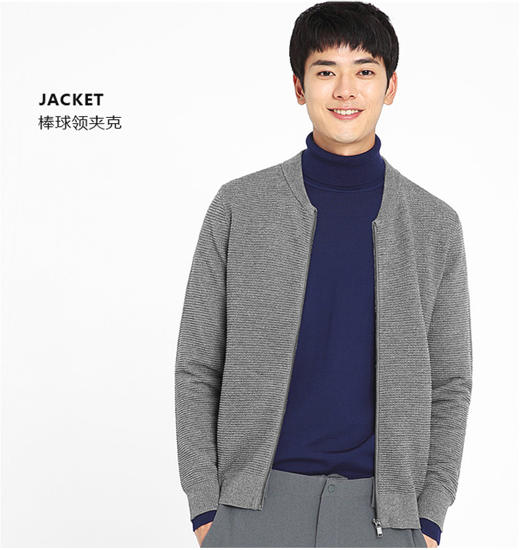 Autumn and winter baseball collar mens knitted jacket coat 2018 new wool blended cardigan sweater slim mens fashion