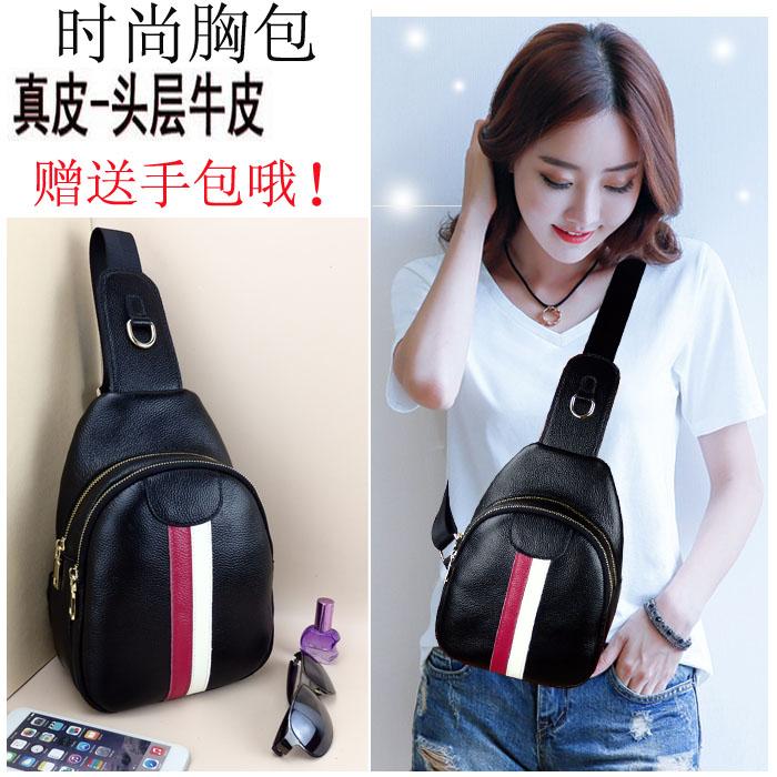 Head leather single shoulder bag chest bag womens leather Korean fashion simple dual-purpose Single Shoulder Messenger Bag Backpack chest bag