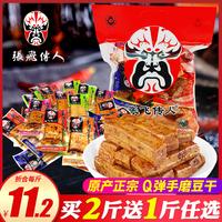 查看四川特产张飞传人手磨豆干500g条形香辣麻辣豆腐干成都零食小吃价格