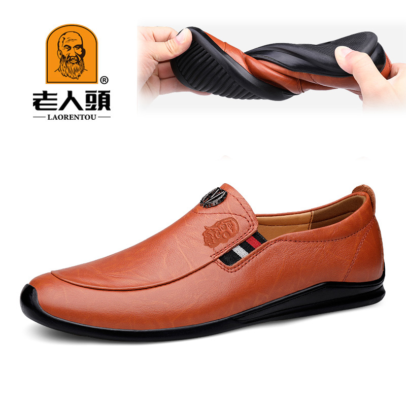 Authentic old head leather shoes mens leather soft bottom business casual shoes large mens shoes odor proof soft surface cow leather bean shoes