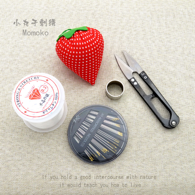 Sewing needle and thread hand cutting DIY material tool transparent fish thread thimble strawberry needle ball high quality 39 color thread